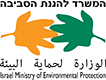 Ministry of Environmental Protection, Israel